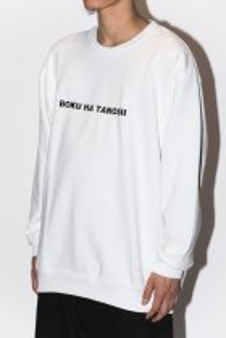 BOKU HA TANOSII / CREW SWEAT white