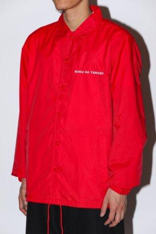 BOKU HA TANOSII / Coach Jacket red