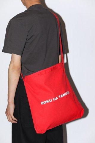 BOKU HA TANOSII / TOTE BAG red