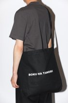 BOKU HA TANOSII / TOTE BAG black