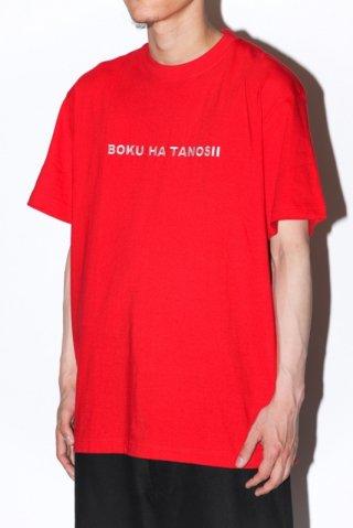 BOKU HA TANOSII / HALF SLEEVE TEE red