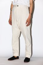 O project / regular fit trousers kinari