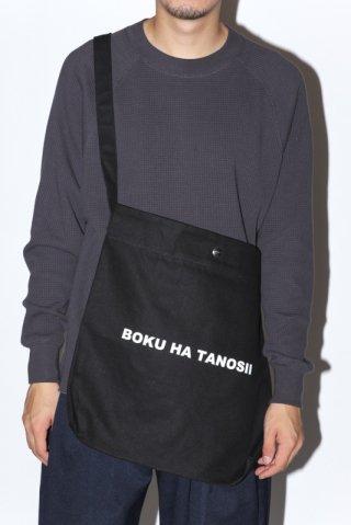 BOKU HA TANOSII / BOKUTANO SHOULDER BAG - black