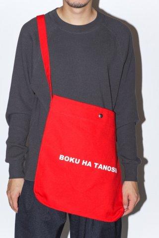 BOKU HA TANOSII / BOKUTANO SHOULDER BAG - red