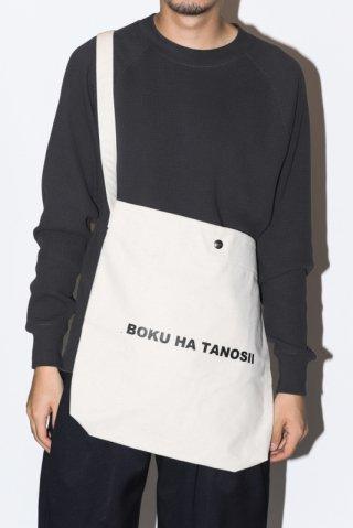 BOKU HA TANOSII / BOKUTANO SHOULDER BAG - white