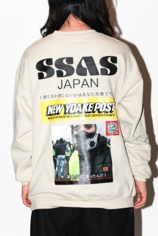 NEW YOAKE POST / SSAS 革命ナウ - sand