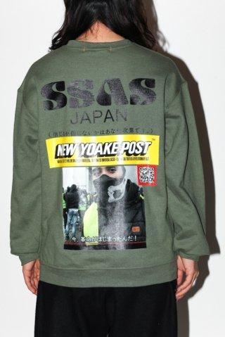 NEW YOAKE POST / SSAS 革命ナウ - military green