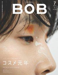 月刊BOB 2019年7月号 (通巻193号)