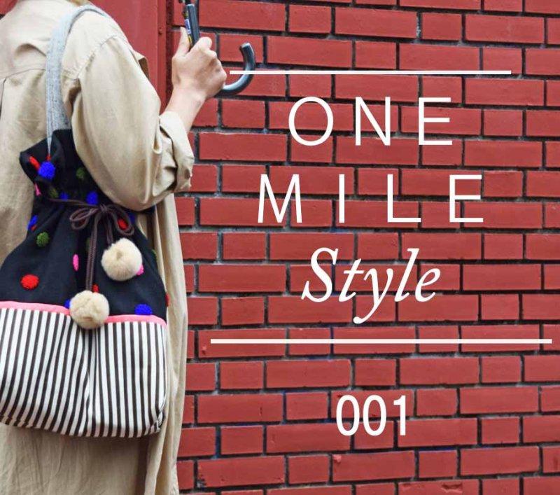ラビットボンボン きんちゃくトートバッグ ONE MILE style