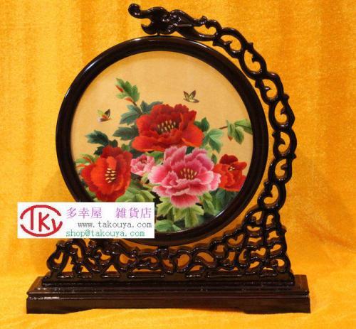 両面刺繍 (牡丹)中国刺繍伝統工芸品 置物 ギフト