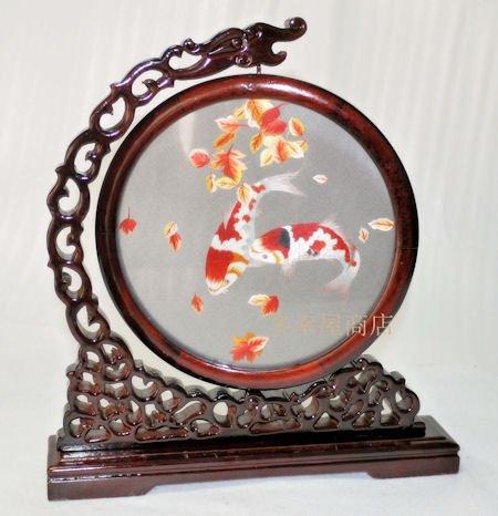 両面刺繍  (鯉柄)   置物 中国手工芸品 ギフト