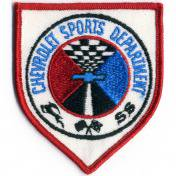 U.S.A. 70年代 デッドストック 刺繍 ワッペン シボレー - CHEVROLET Sports Depart -