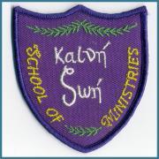 U.S.A. 1970's〜 ヴィンテージ デッドストック 刺繍 ワッペン Kalvn' Swn' サイズ:75 ミリ x 84 ミリ