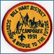 U.S.A. 1991's ビンテージ デッドストック 刺繍 ワッペン Bill Hart District  Camporee ( 直径 )75ミリ