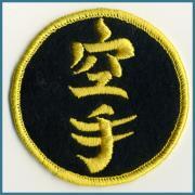 U.S.A. 1970's~ ビンテージ デッドストック 刺繍 ワッペン FRAGS girl scouts marchers  ( 直径 )75ミリ