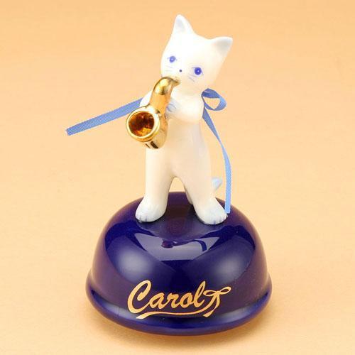 CR207/キャロル オルゴール サックス (陶器製品)