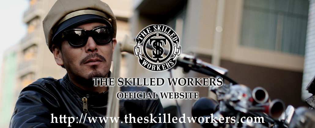 THE SKILLED WORKERS OFFICIAL WEBSITE
