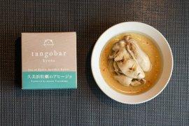 【tangobar】久美浜牡蠣のアヒージョ