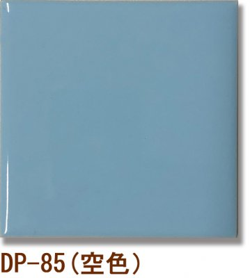 100角タイル 平 DP−85