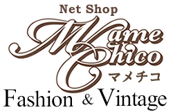 マメチコ Fashion and Vintage 通販