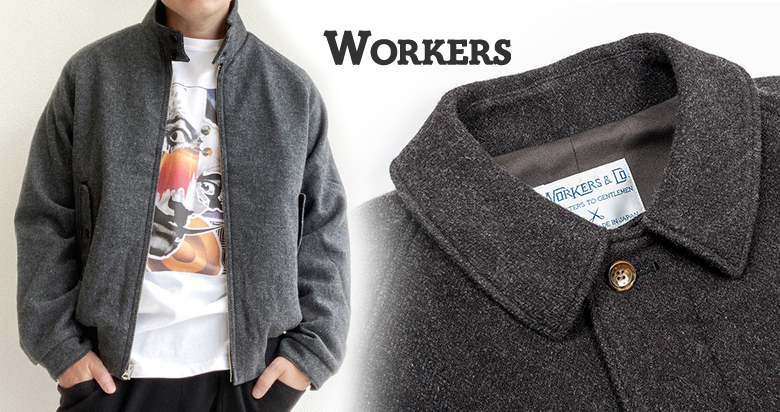 WORKERS人気の新作