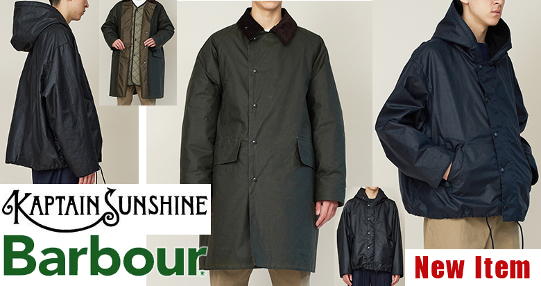 KAPTAIN SUNSHINE  made by BARBOUR