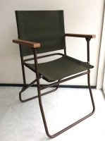 BRITISH MILITARY FOLDING CHAIR M.O.D Olive/Tools OF Coventry/select import