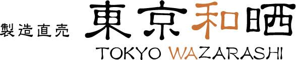 東京和晒 通販SHOP
