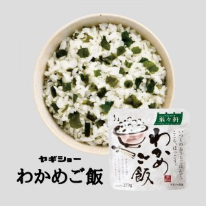 米々軒 わかめご飯
