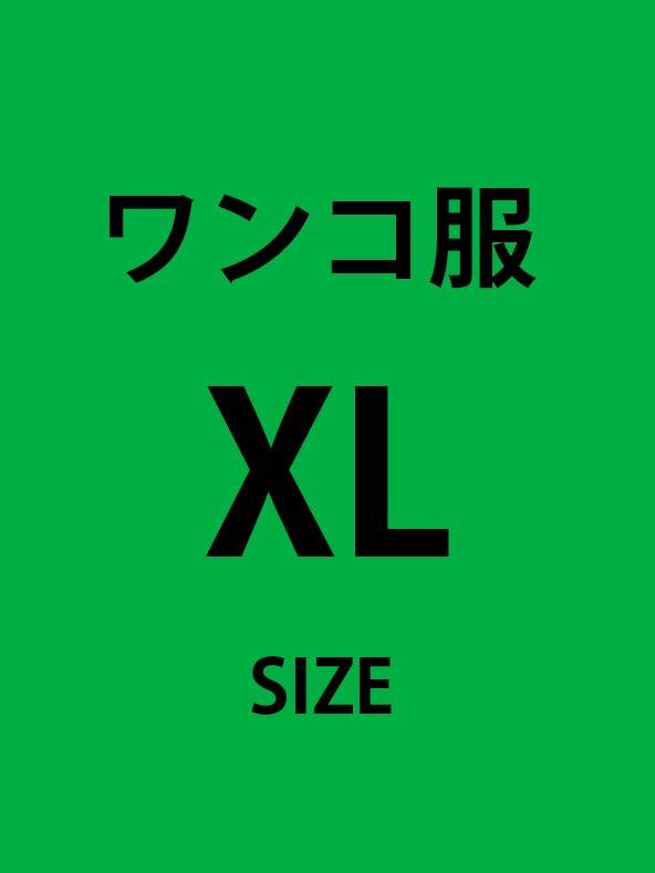 トート ハッピーセット XL