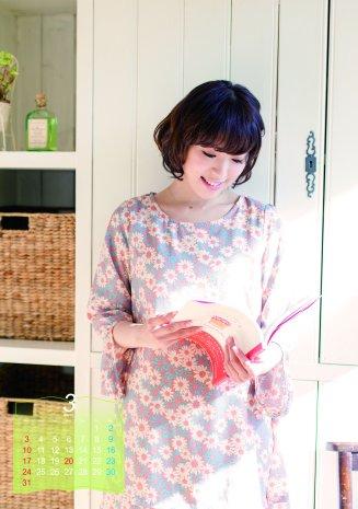 中村繪里子の画像 p1_11