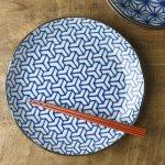 和ごころ 24.5cm丸皿 組亀甲 日本の伝統模様[美濃焼]