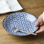 和ごころ 20.5cmパスタ皿カレー皿 組亀甲 日本の伝統模様[美濃焼]
