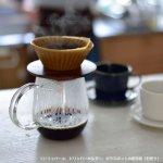 ★ラッピング無料★ベローズ 耐熱ガラスコーヒーポット