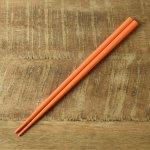 【メール便対応】カラフルスティック箸 オレンジ