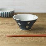 ★ラッピング無料★手しごと 13cm富士山型茶碗 あい 水玉[美濃焼]