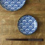 和ごころ 11.5cm豆皿 青海波 日本の伝統模様[美濃焼]