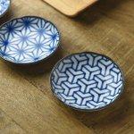 和ごころ 11.5cm豆皿 組亀甲 日本の伝統模様[美濃焼]