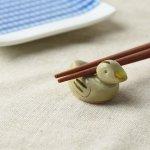 カモの親子箸置き 親(3.8cm)[美濃焼]