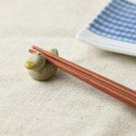 【メール便対応】カモの親子箸置き 子(3cm)[美濃焼]