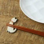 【メール便対応】ネコの箸置き 白猫[美濃焼]