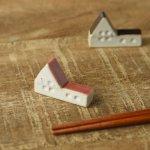 【メール便対応】お家の形の箸置き レッド[美濃焼]