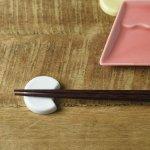 【メール便対応】富士山と月と波-Fuji mountain- 月 箸置き 白磁[美濃焼]