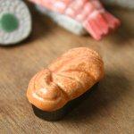 【メール便対応】お寿司箸置き ウニ[美濃焼]