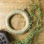 い草の鍋敷き 小(18cm)