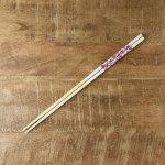菜箸 クローバー ピンク