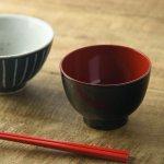 黒木目内朱 9.6cm汁椀(味噌汁椀)