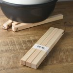 【メール便対応】日本製ひのき鍋敷き 大