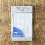 【メール便対応】LOLO SALIU カードおろし スモール (シリコンシート付き)[美濃焼]