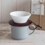 【ギフトセット箱入り】おひとりさまコーヒーセット ホワイト&マットグレー[美濃焼]